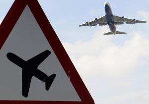 Аэросвит отменил несколько рейсов из-за непогоды