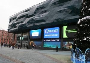 42-ая обновленная  Секунда  открылась в Киеве