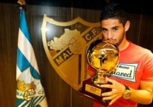 Испанский вундеркинд обошел Эль-Шаарави в борьбе за приз Golden Boy