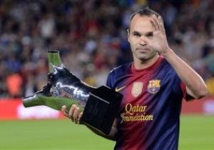 Иньеста: Я не считаю себя звездным футболистом