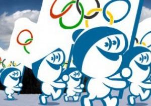 На Олимпиаду в Сочи зрителей планируют пускать только при наличии регистрации