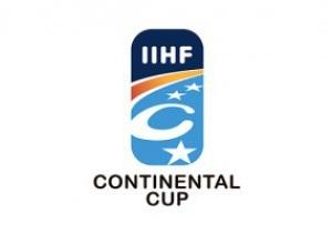 Донецк примет Суперфинал хоккейного Континентального Кубка