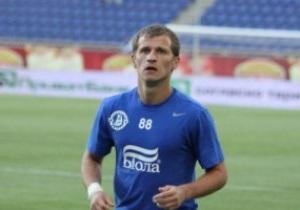 Александр Алиев возвращается в Динамо - гендиректор Днепра
