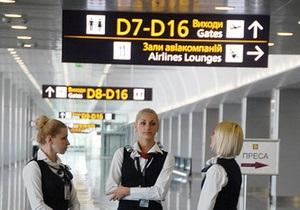 Аэропорт Борисполь установил годовой рекорд посещаемости