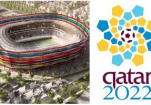 Катар не против провести Чемпионат мира по футболу зимой