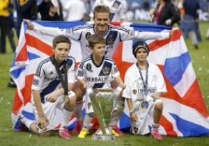 Последнее дело Дэвида Бекхэма. Los Angeles Galaxy выиграл MLS Cup-2012