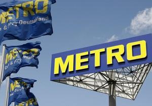 Французы покупают часть гипермаркетов Metro за миллиард евро