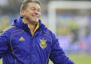 Блохин планирует провести отпуск в Украине