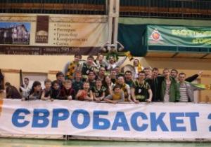 Ивано-Франковск могут оставить без права принять Евробаскет-2015