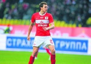 Футболист Спартака извинился за оскорбление уволенного тренера