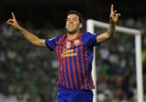 Бускетс: Главный соперник Барселоны в Примере - Атлетико, а не Реал