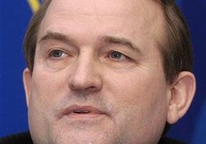 Медведчук: Українську економіку врятує лише Митний союз
