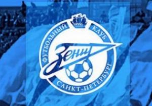 Зенит может перевезти команду в Севастополь - СМИ