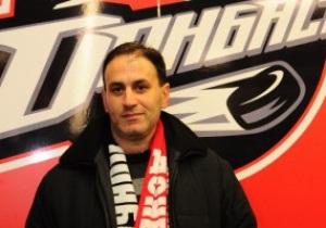 Журналист из Грузии: В Донецк на матч КХЛ я могу попасть, а в Россию - нет