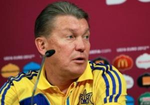 Олег Блохин: Сборную должен тренировать наш специалист