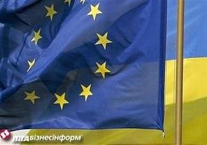 Посол: Вперше за останні 15 років саміт Україна-ЄС не відбудеться