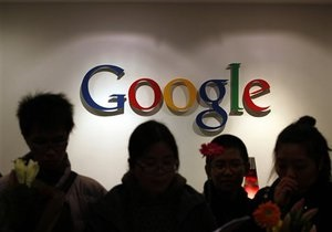 Вызов конкуренту: Google создал геолокационное приложение для iPhone
