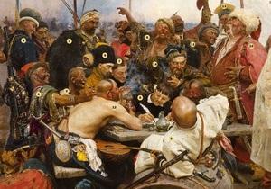 Корреспондент: Веселі запорожці. Найвідоміше зображення запорізьких козаків поєднало персонажів XVII і XIX століть
