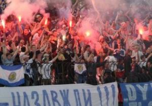 ФФУ оштрафувала Динамо на 50 тисяч гривень
