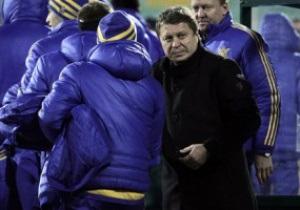 Болгария - Украина - 0:1. Комментарии после матча