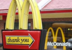 Продажи McDonald's упали впервые за девять лет