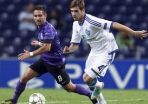 Динамо не сумело подарить Блохину победу над Порту