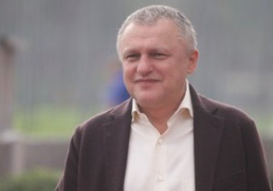 Суркис: Динамо зимой ждет глобальная перестройка