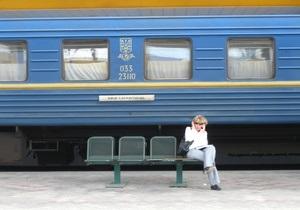 Украина возвращается к именной продаже железнодорожных билетов