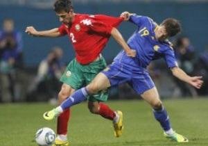 Сборная Украины назвала состав на матч с Болгарией