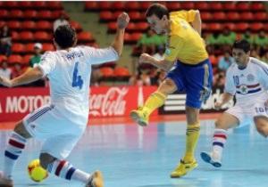 Сборная Украины по футзалу стартовала на чемпионате мира с ничьей