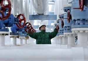 Украина ищет возможность импорта топлива из Германии - Ъ