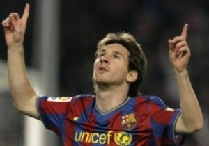 Месси: Буду голосовать за игроков Барселоны и Реала
