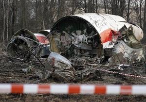 На місці аварії літака Качинського знайдено сліди вибухівки