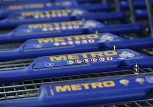 Прибыль ритейлера Metro упала на треть