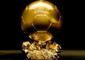 Оглашен список из 23 претендентов на Золотой мяч-2012