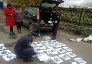 У Житомирській області міліція затримала автомобіль з фальшивими листівками проти кандидата від Свободи