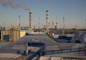 Газпром с пятой попытки запустил гигантское месторождение