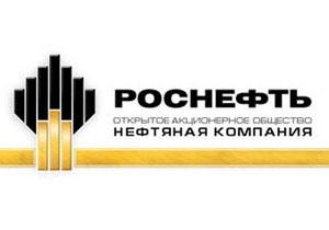 Государственная Роснефть подписала соглашение о выкупе 100% акций ТНК-BP за $61 млрд