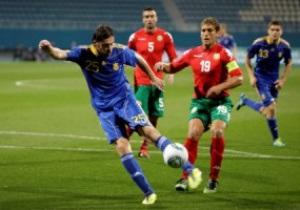 Матч Болгария - Украина состоится в Софии