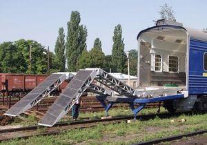 Укрзалізниця заказала еще один вагон-гараж за 13 млн грн