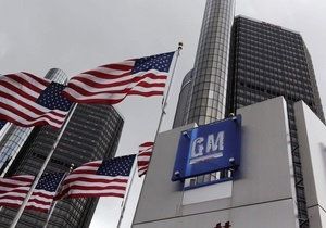 General Motors заберет себе три тысячи сотрудников HP