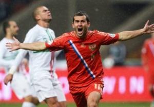 Сборная России добилась исторической победы над Португалией
