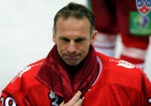 Легендарный хоккеист хочет уйти из спорта