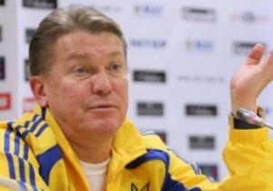 Блохин еще не знает, что его Динамо проиграло