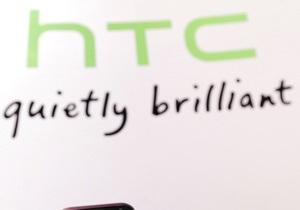 HTC зафиксировал рекордное снижение прибыли