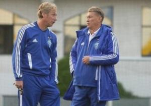 В отсутствие Блохина возглавлять Динамо будет Михайличенко