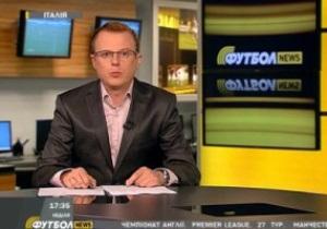 Вацко: Решение о переходе с канала Футбол во львовские Карпаты далось нелегко