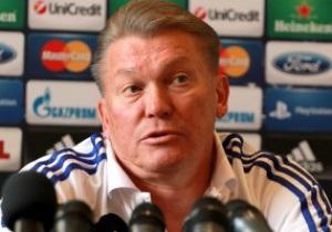Олег Блохин: Мы должны были забивать еще два-три мяча