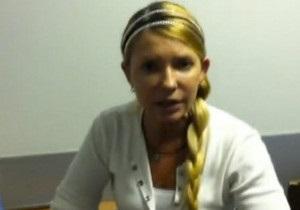 Тимошенко таки дозволили зустрітися з соратниками