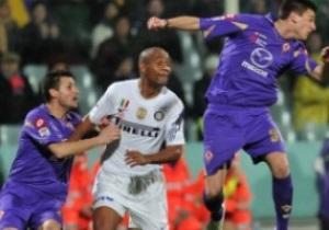 Серия А: Интер побеждает Фиорентину, Ювентус громит Рому
